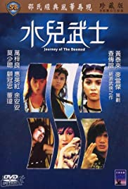 Watch Free Journey of the Doomed (1985)