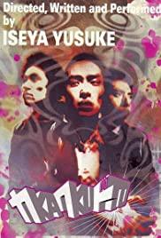 Watch Free Kakuto (2002)