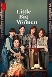 Watch Free Little Big Women (2020)