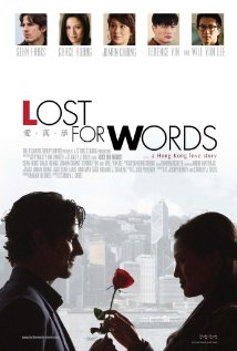 Watch Free Lost for Words (2013)