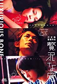Watch Free Luxurious Bone (2001)