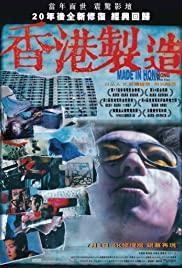 Watch Free Made in Hong Kong (1997)
