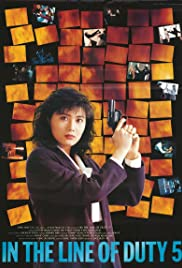 Watch Free Middle Man (1990)