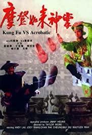 Watch Free Mo deng ru lai shen zhang (1990)