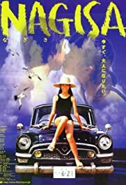 Watch Free Nagisa (2000)