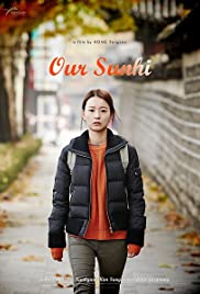 Watch Free Our Sunhi (2013)