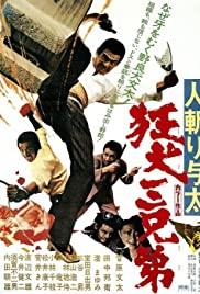 Watch Free Hitokiri Yota: Kyoken Sankyodai (1972)