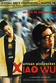 Watch Free Xiao Wu (1998)
