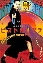 Watch Free Pistol Opera (2001)