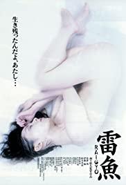 Watch Free Raigyo (1997)