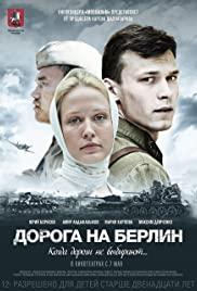 Watch Free Road to Berlin (2015)