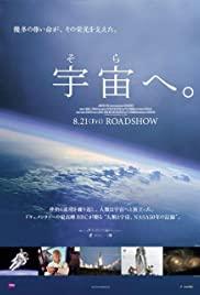 Watch Free Rocketmen (2009)