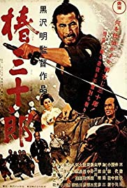 Watch Free Sanjuro (1962)