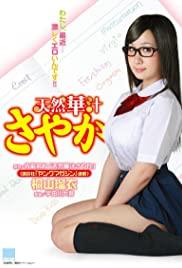 Watch Free Sayaka: The Cute & Careless Girl (2009)