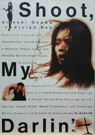 Watch Free Shoot, My Darlin (1997)