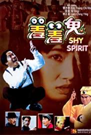 Watch Free Shy Spirit (1988)