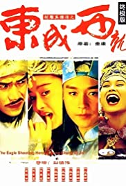 Watch Free The Eagle Shooting Heroes (1993)
