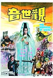 Watch Free The Goddess of Mercy (1967)