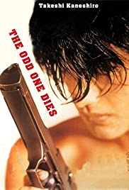 Watch Free The Odd One Dies (1997)