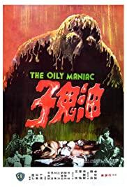 Watch Free The Oily Maniac (1976)