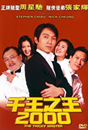 Watch Free The Tricky Master (1999)