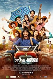 Watch Free Thibaan × BNK48 (2020)