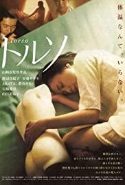 Watch Free Torso (2009)