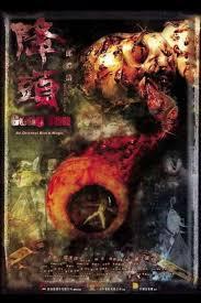 Watch Free Voodoo (2007)