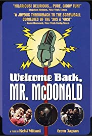 Watch Free Welcome Back, Mr. McDonald (1997)