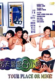 Watch Free Your Place or Mine (1998)