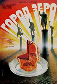 Watch Free Zerograd (1988)