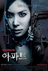Watch Free Apateu (2006)