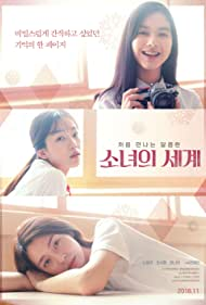 Watch Free Fantasy of the Girls (2016)