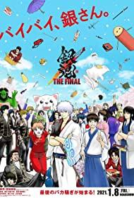 Watch Full Movie :Gintama: The Final (2021)