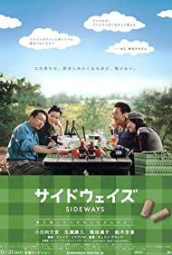 Watch Free Saidoweizu (2009)