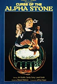 Watch Free The Curse of the Alpha Stone (1972)