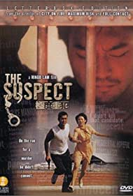 Watch Free The Suspect (1998)