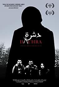 Watch Free Dachra (2018)