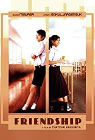 Watch Free Friendship: Theu kap chan (2008)