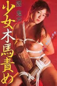 Watch Free Dan Oniroku: Shojo mokubazeme (1982)