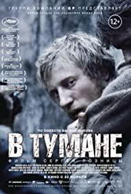 Watch Free V tumane (2012)