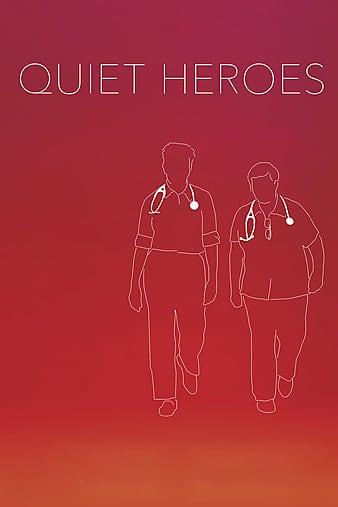 Watch Free Quiet Heroes (2018)