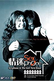 Watch Free Sexphone & the Lonely Wave (2003)