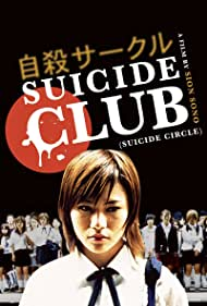 Watch Free Suicide Club (2001)