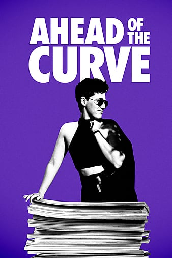 Watch Free Ahead of the Curve (2020)