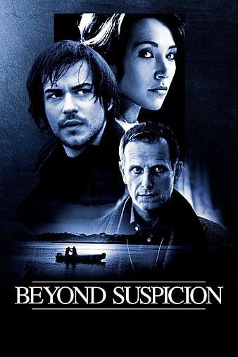 Watch Free Beyond Suspicion (2010)