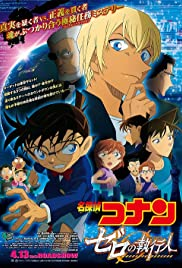 Watch Free Detective Conan: Zero the Enforcer (2018)