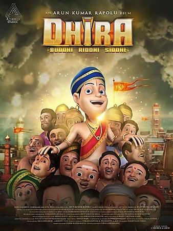 Watch Full Movie :Dhira (2020)
