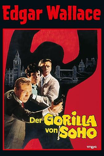 Watch Free Der Gorilla von Soho (1968)