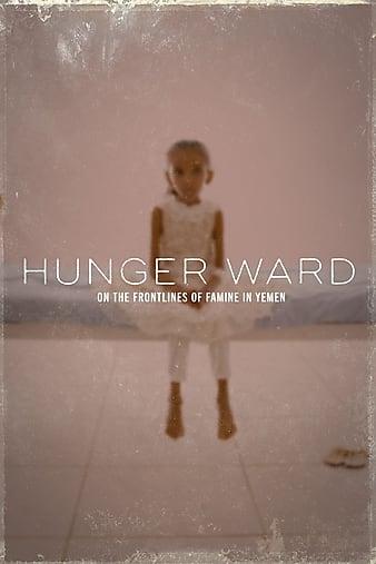 Watch Free Hunger Ward (2020)